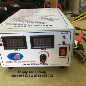 Máy nạp Ắc Quy tự động HAMES 12V/24V-300AH