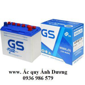 Ắc quy GS NS60(S)-45AH